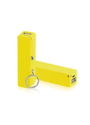 Cargador 2600 Mah Power Bank Portatil Para Celular-amarillo